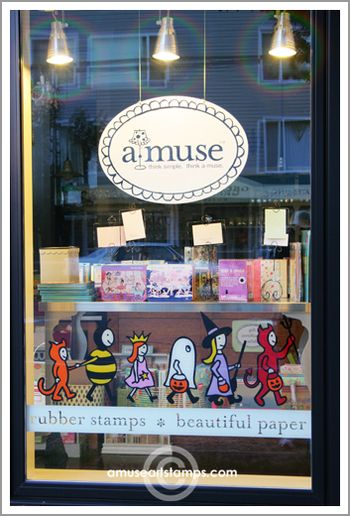 A muse shop window