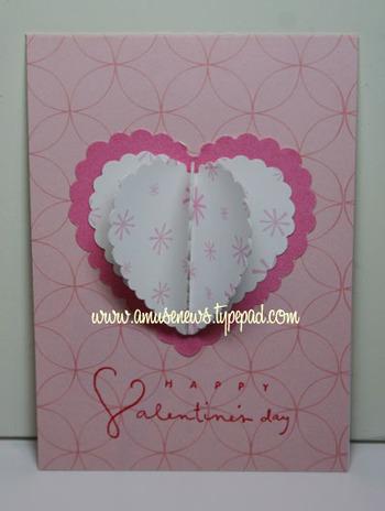 3_scallop_heart_mini_card