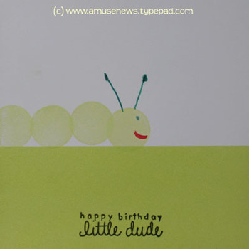 Bellas_caterpillar_card