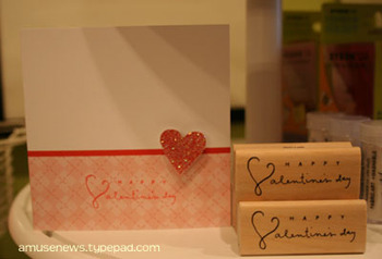 Glitter_heart_card