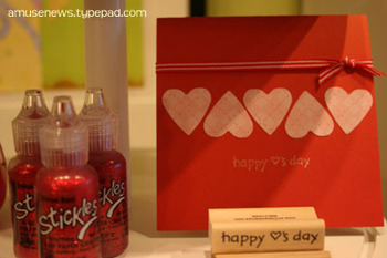Happy_hearts_day_card_shop