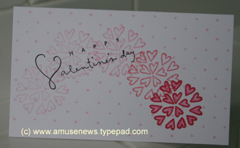 Last_mini_valentine