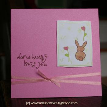 Little_bunny_card