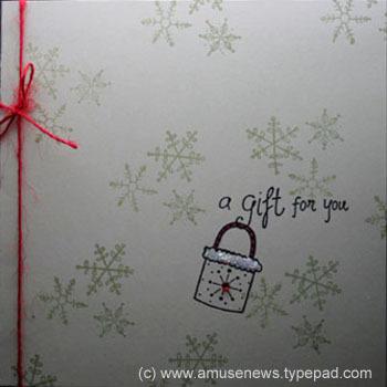 Simple_gift_bag